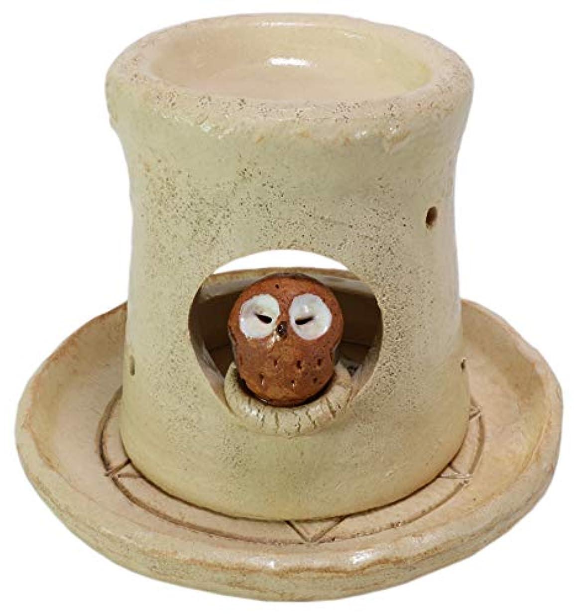 溝モンゴメリー元の香炉 フクロウ 茶香炉 [H14cm] HANDMADE プレゼント ギフト 和食器 かわいい インテリア