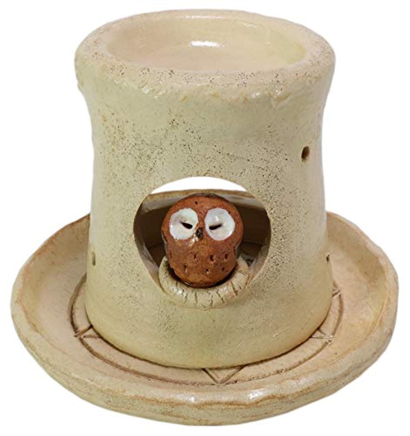 香炉 フクロウ 茶香炉 [H14cm] HANDMADE プレゼント ギフト 和食器 かわいい インテリア