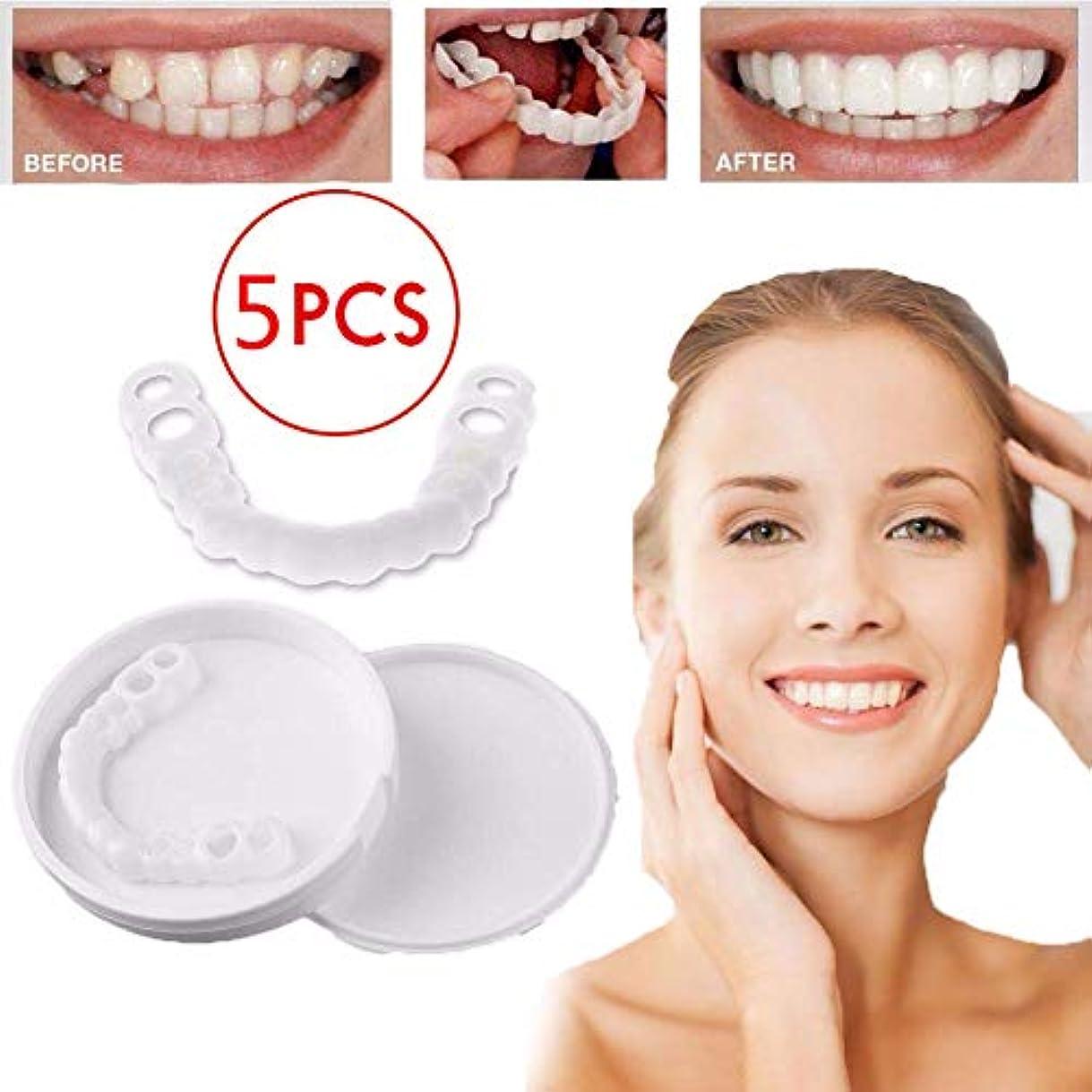 典型的な忠実にポーターインスタント快適なフレックスパーフェクトベニアの歯のスナップキャップを白くする6個の一時的な歯,5pcslowerteeth