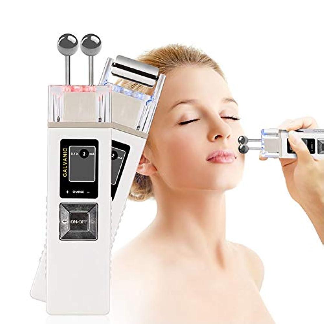 煙話可動式電気めっきフェイシャルマシンディープクリーニング引き締めフェイシャルマッサージャーマイナスイオンマイクロ電気美容器具