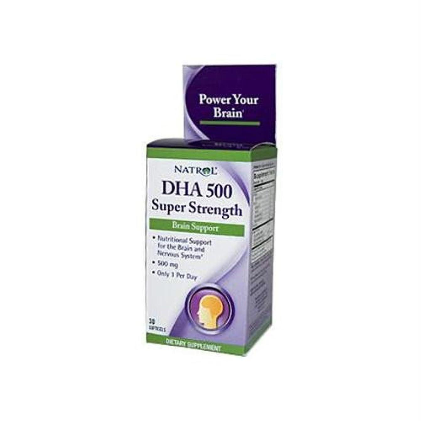 帆赤救急車Natrol/ナトロール DHA 500 Super Strength - 500 mg - 30 ソフトカプセル
