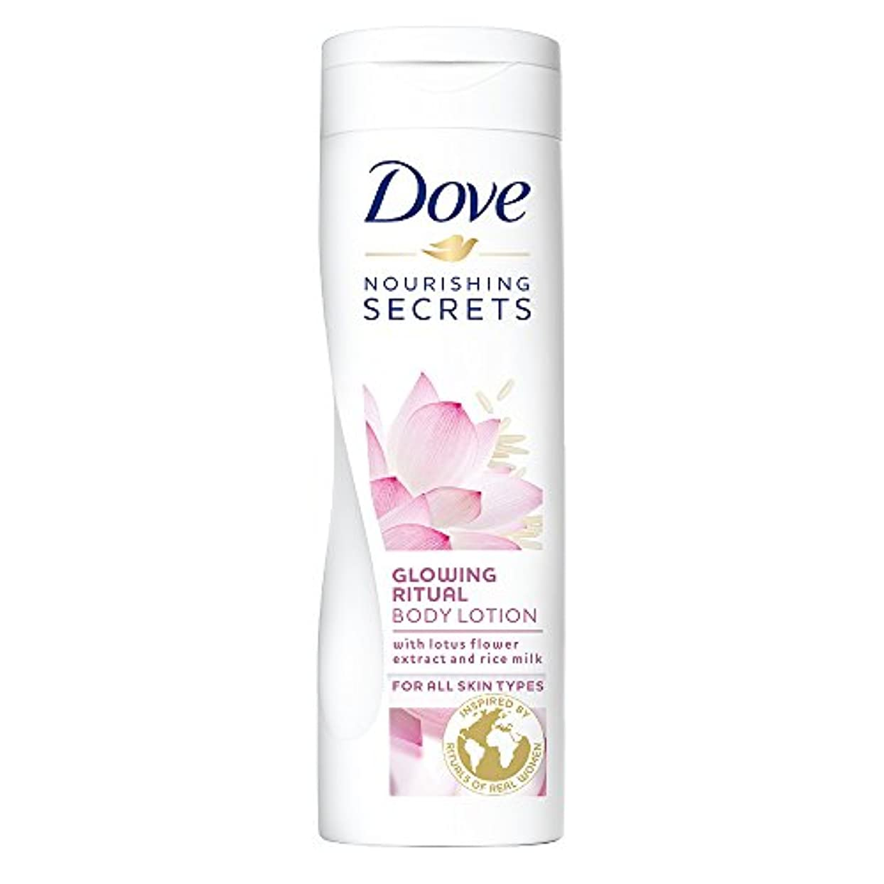 端末処方する残酷Dove Glowing Ritual Body Lotion, 400ml (Lotus flower and rice milk)
