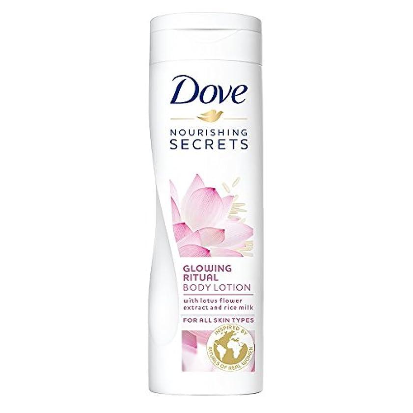 トーナメント科学的雇用Dove Glowing Ritual Body Lotion, 400ml (Lotus flower and rice milk)