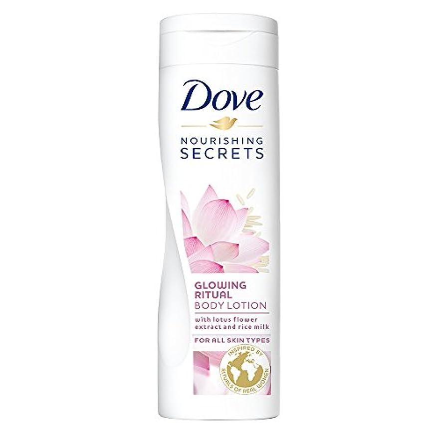 胸鎮静剤減少Dove Glowing Ritual Body Lotion, 400ml (Lotus flower and rice milk)