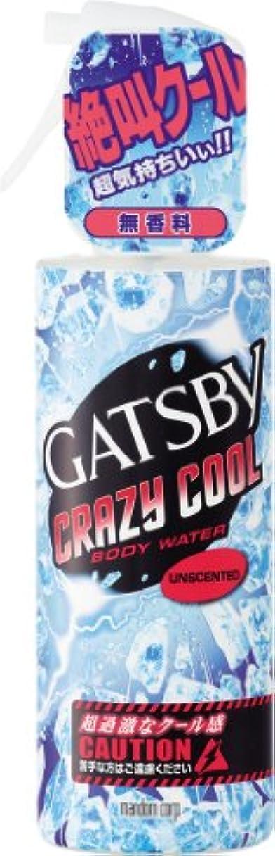 格差音楽を聴くいらいらさせるGATSBY(ギャツビー) クレイジークール ボディウォーター 無香料 170mL