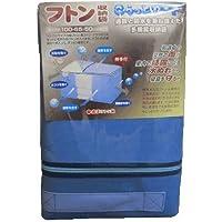 布団 収納袋 フトン 掛布団 敷布団 布団収納 ふとん収納袋 100×65×50cm 通気性 透湿性