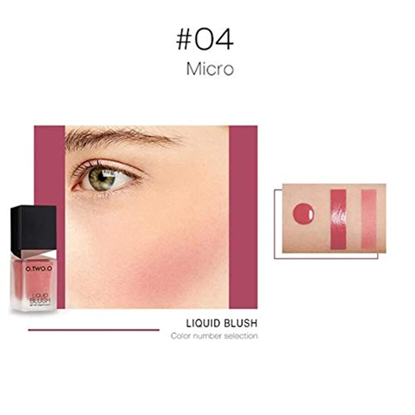 逸話例外重要なRabugoo カラフルで長持ちする液体ブラッシュメイクアップブラッシュチャーミングなカラービューティーツールプロフェッショナルフェイシャルメイクアップ化粧品 04# dry rose