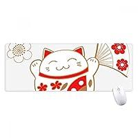 ラッキーフォーチュンキャット花扇は日本 ノンスリップゴムパッドのゲームマウスパッドプレゼント