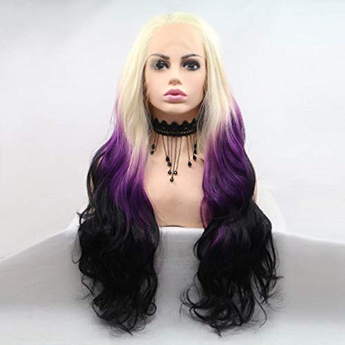 ボルトマットレス受け入れヘアピース 女性用ウィッグヨーロッパとアメリカのウィッグロングカーリーヘアパープルウィッグフロントレースウィッグ