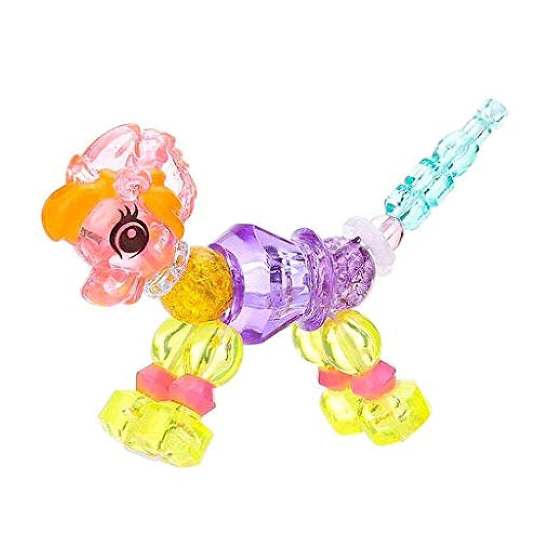 Geraffely 女の子 おもちゃ 魔法のブレスレット ペットブレスレット カラフルビーズ キット ビーズ ブレスレット アクセサリー 知育玩具 ブレスレットからペットに変身できる カラフルな宝石 誕生日プレゼント 6種類 ランダムな色 エンジェルユニコーン