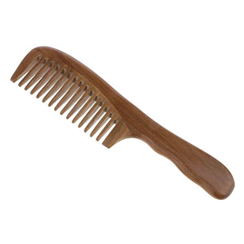 海軍肉の常にToygogo コーム 帯電防止 木製 くし ヘアコーム ヘアケア 静電気防止 2タイプ選べる - 広い歯