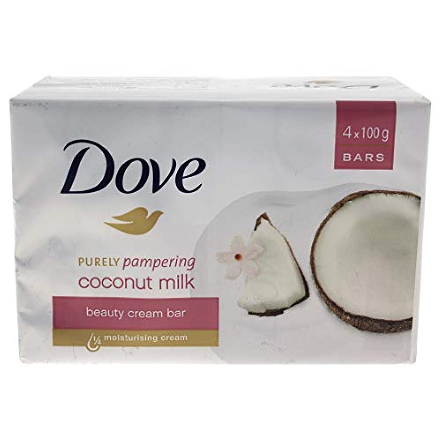 ワークショップ寂しい輸送Purely Pampering Coconut Milk Beauty Cream
