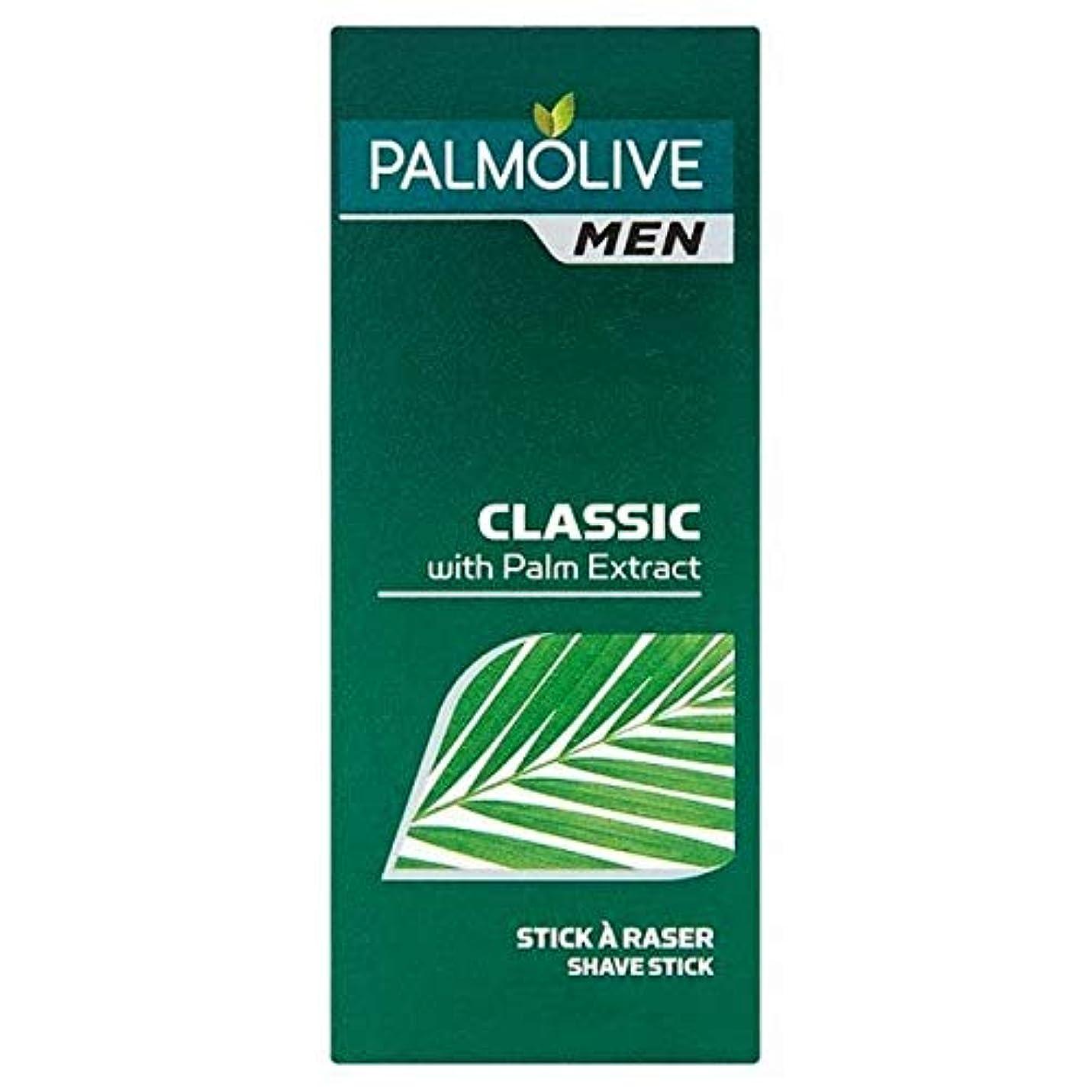失望パノラマ先に[Palmolive] パルモ剃りスティック36ミリリットル - Palmolive Shave Stick 36ml [並行輸入品]