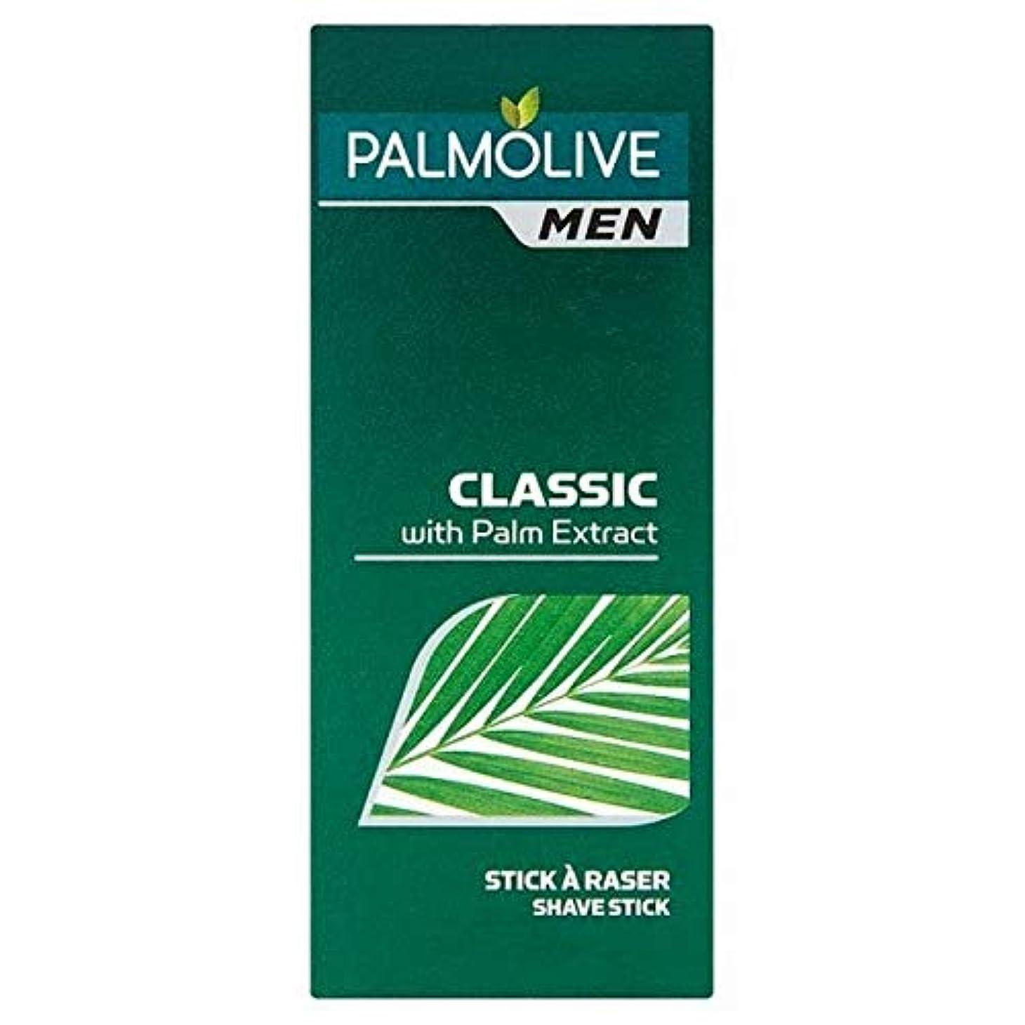 圧倒的憂鬱ペチコート[Palmolive] パルモ剃りスティック36ミリリットル - Palmolive Shave Stick 36ml [並行輸入品]