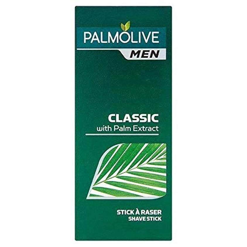 守銭奴ミットハーフ[Palmolive] パルモ剃りスティック36ミリリットル - Palmolive Shave Stick 36ml [並行輸入品]
