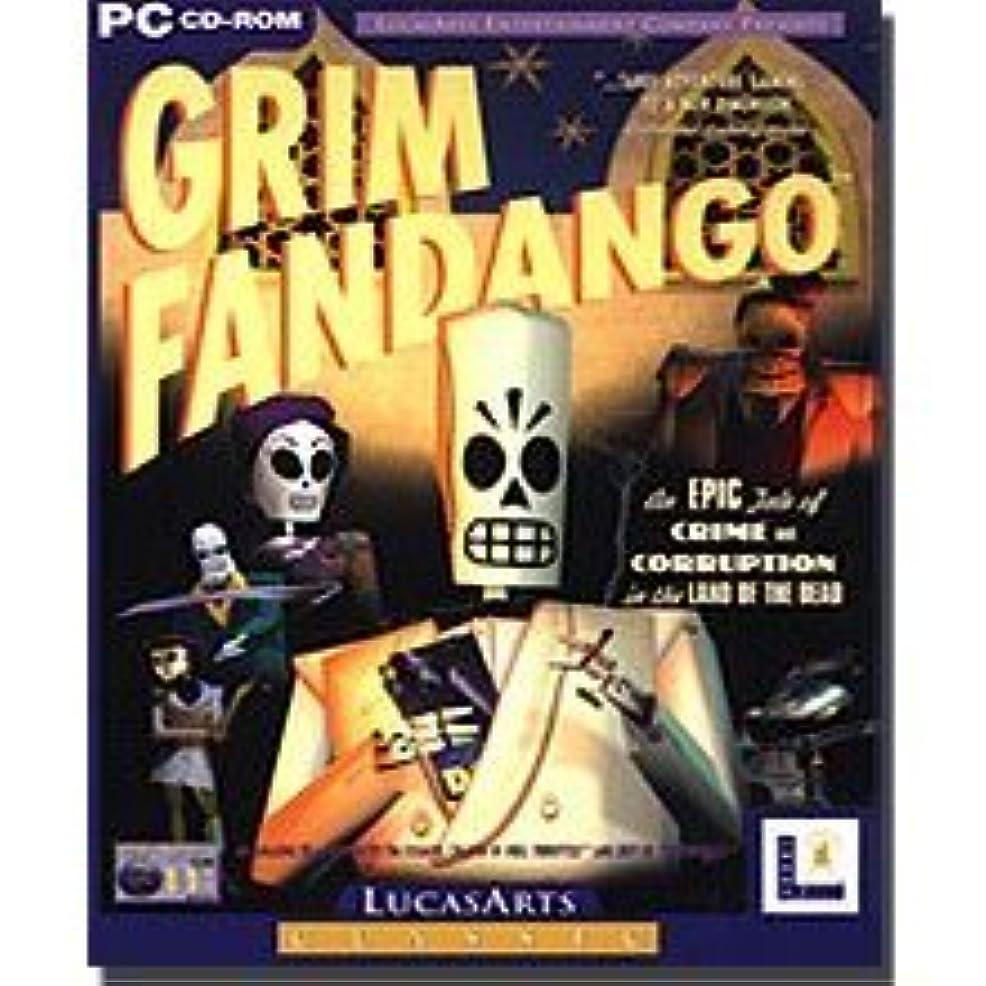 スカーフ申し立てられたハングGrim Fandango (輸入版)