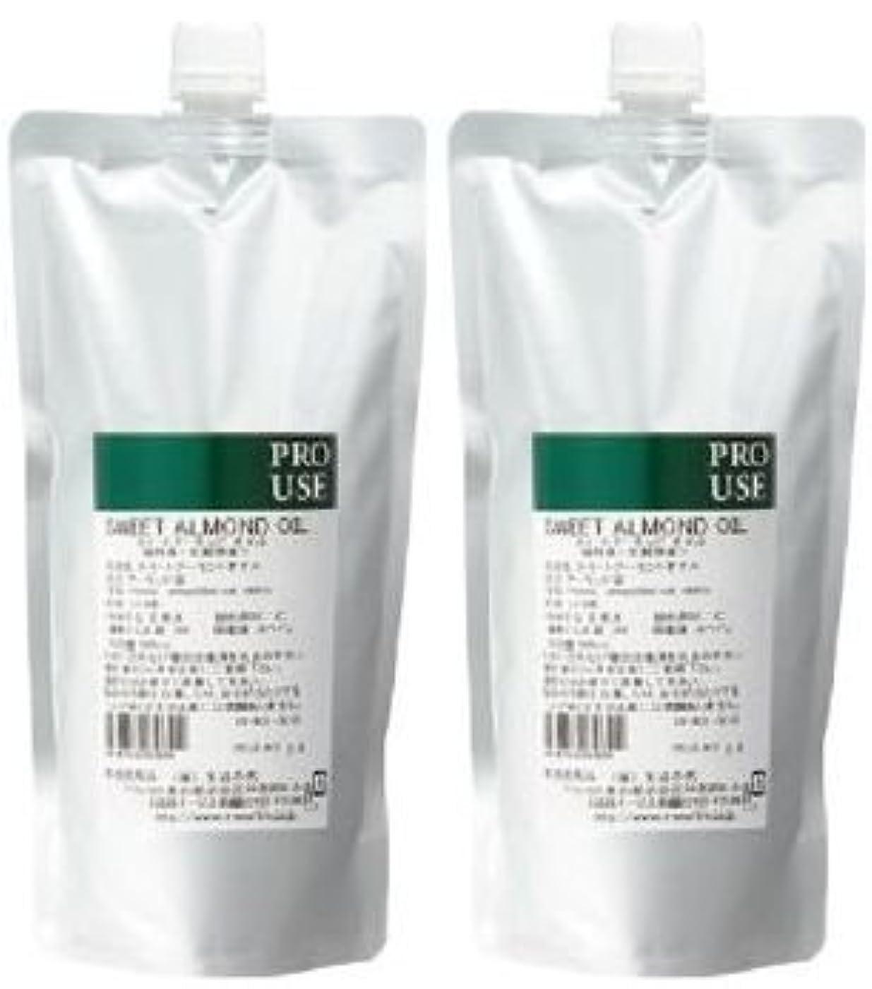 カロリー線形アロング生活の木 カスター油 500ml (2袋)