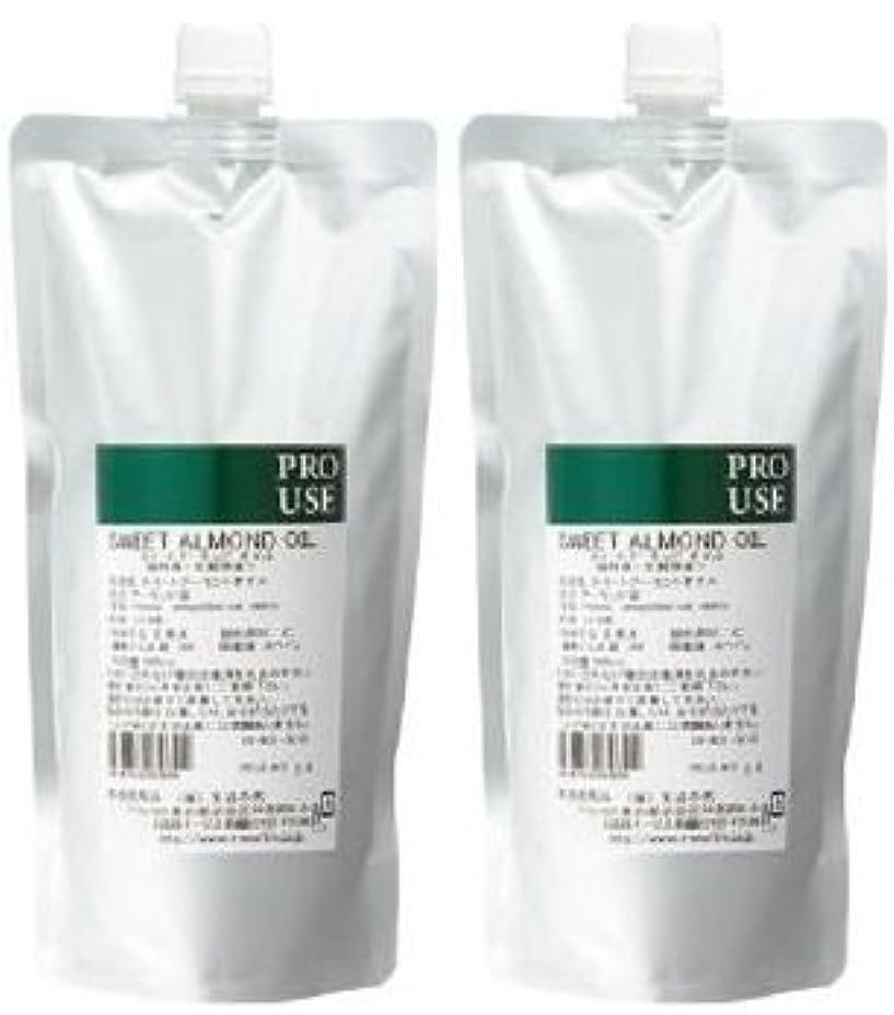 困惑の間で反動生活の木 カスター油 500ml (2袋)