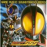 仮面ライダー555 ゲームミュージックサウンドトラックスリミックス