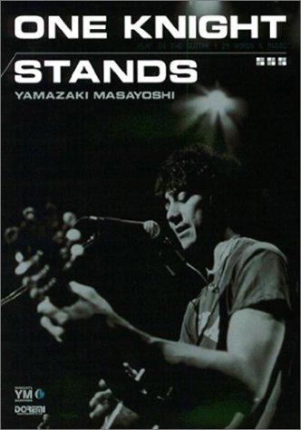 ギター弾き語り 山崎まさよし ONE KNIGHT STANDS