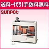 サンポット KSH-7010RC O 煙突式石油暖房機 半密閉式 カベック 木造18畳/コンクリート29畳