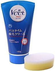 (ヴィート)Veet メンズ バスタイム 除毛クリーム あし うで 胸 背中 わきの下