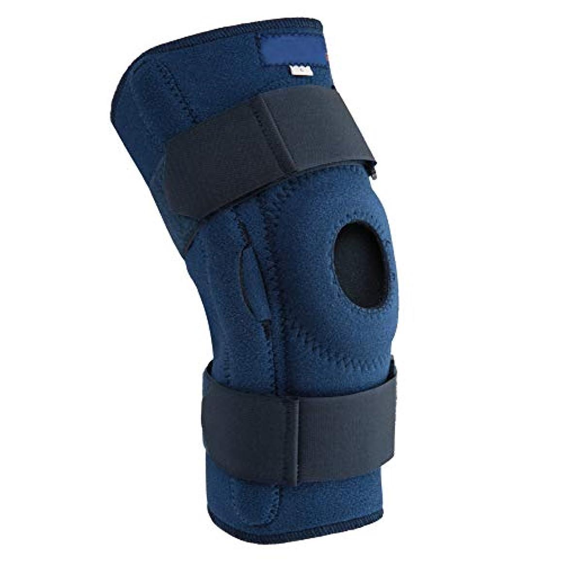 通気性のあるスポーツ膝パッド、衝撃吸収ハイキングランニング膝プロテクター(L)