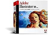 Adobe Illustrator 10 日本語版 Windows版