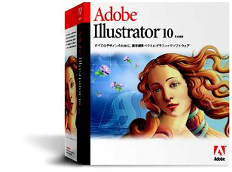 ベットブースト収益【旧製品】Adobe Illustrator 10 日本語版 Windows版