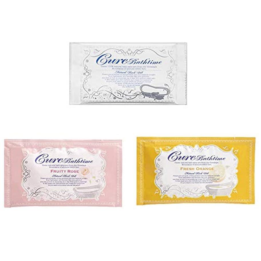 レタッチグレー繁栄するCureバスタイム Bathtimeセット(無香料6包?フルーティローズの香り5包?フレッシュオレンジの香り5包 20g×16包セット)