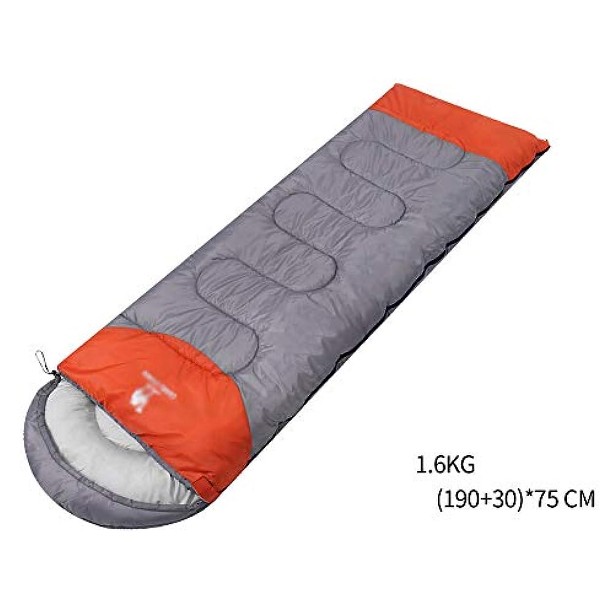 寝袋夏寝袋封筒型寝袋大人寝袋封筒キャンプ寝袋軽量ポータブル屋外装備登山キャンプ防災夜通し