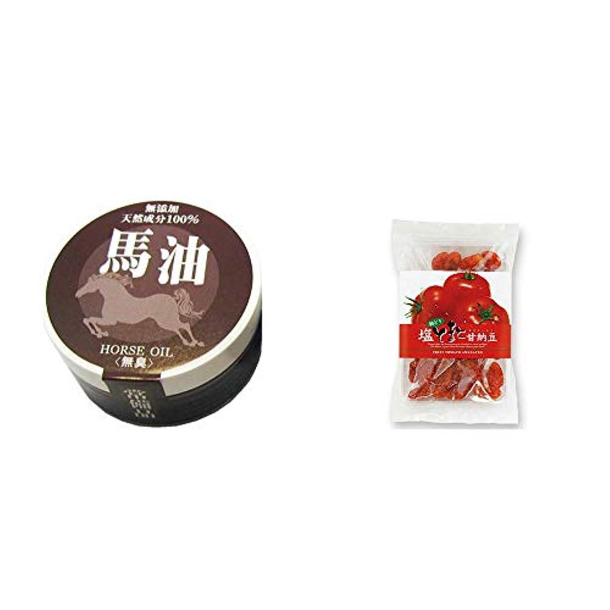 お金ゴム草公爵[2点セット] 無添加天然成分100% 馬油[無香料](38g)?朝どり 塩とまと甘納豆(150g)