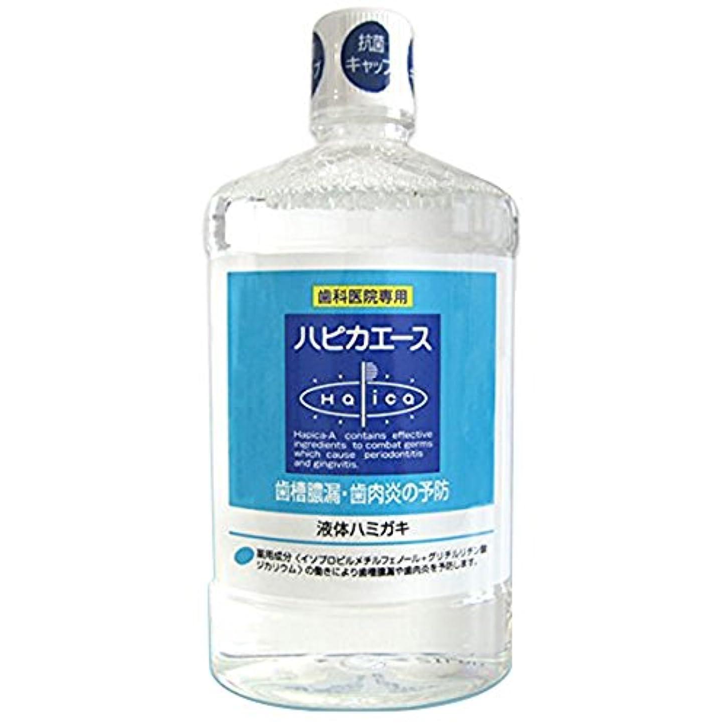 吸収剤列挙するプロフェッショナルハピカエース 薬用 ハピカエース ハーブミント 480ml単品