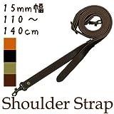 【INAZUMA】 バッグ用ショルダーストラップ/ショルダーひも 15mm幅 110~140cm 長さ調節可能 YAS-1514A #7キャメル