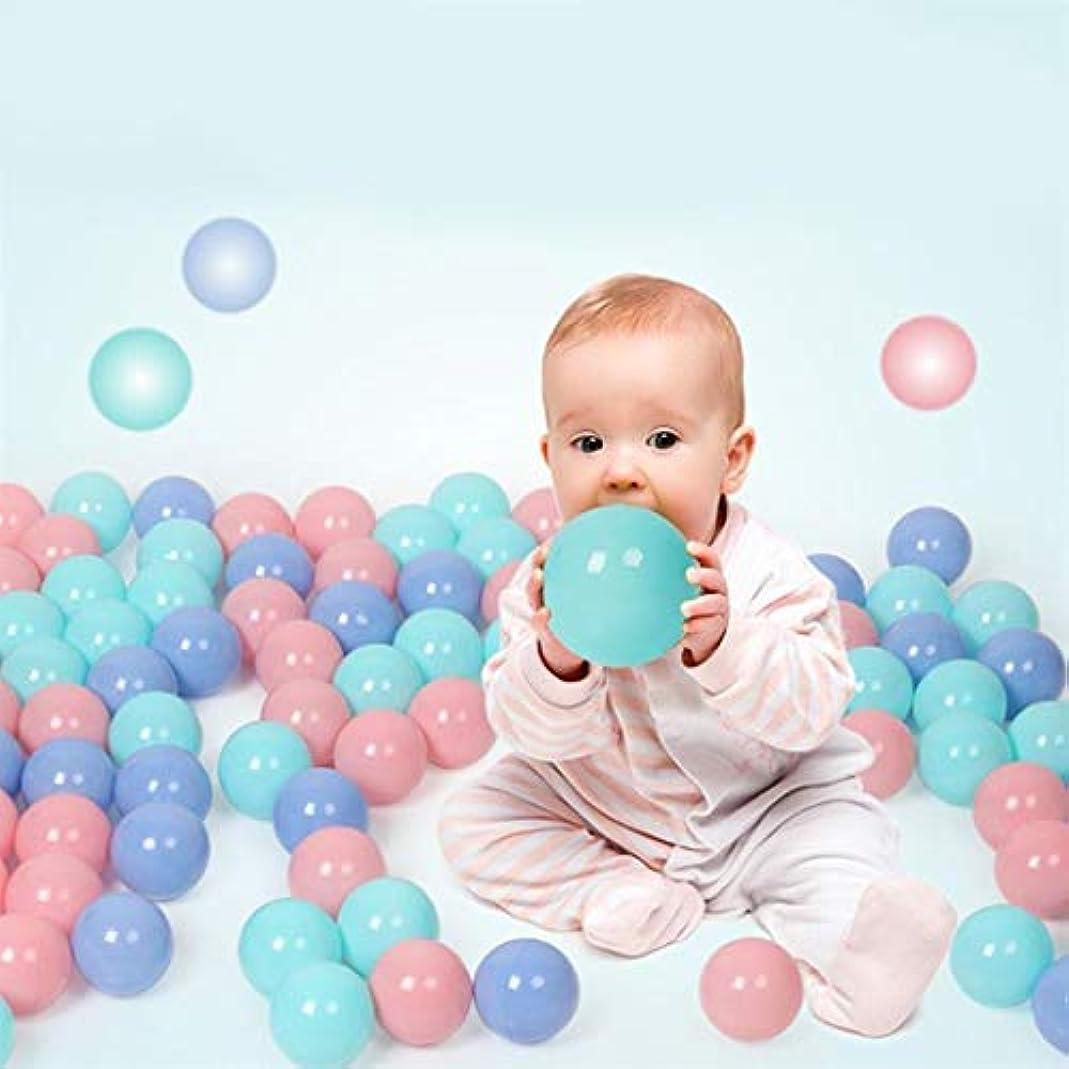 想起うん倒錯Qenci プラスチック製プレイボール 5.5cm カラフルなボール ソフトオーシャンボールピット 幼児 赤ちゃん 子供 50pcs 33446
