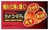 【第2類医薬品】オットコールPα 48カプセル