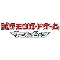 ポケモンカードゲーム サン&ムーン 拡張パック「タッグボルト」 BOX ボックス Pokemon ポケモン