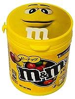 マースジャパン M&M'sボトルピーナッツ 90g×4個