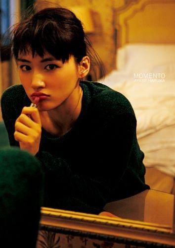 綾瀬はるか、20代最後の写真集「MOMENTO」