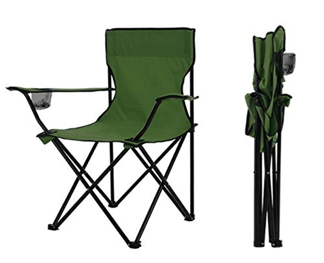車両意義横たわるロングナグリ 折り畳み椅子 コンパクトチェア アウトドアチェア 軽量 レジャー キャンプ椅子 レジャーチェア コンパクト 持ち運びやすい 組み立て簡単