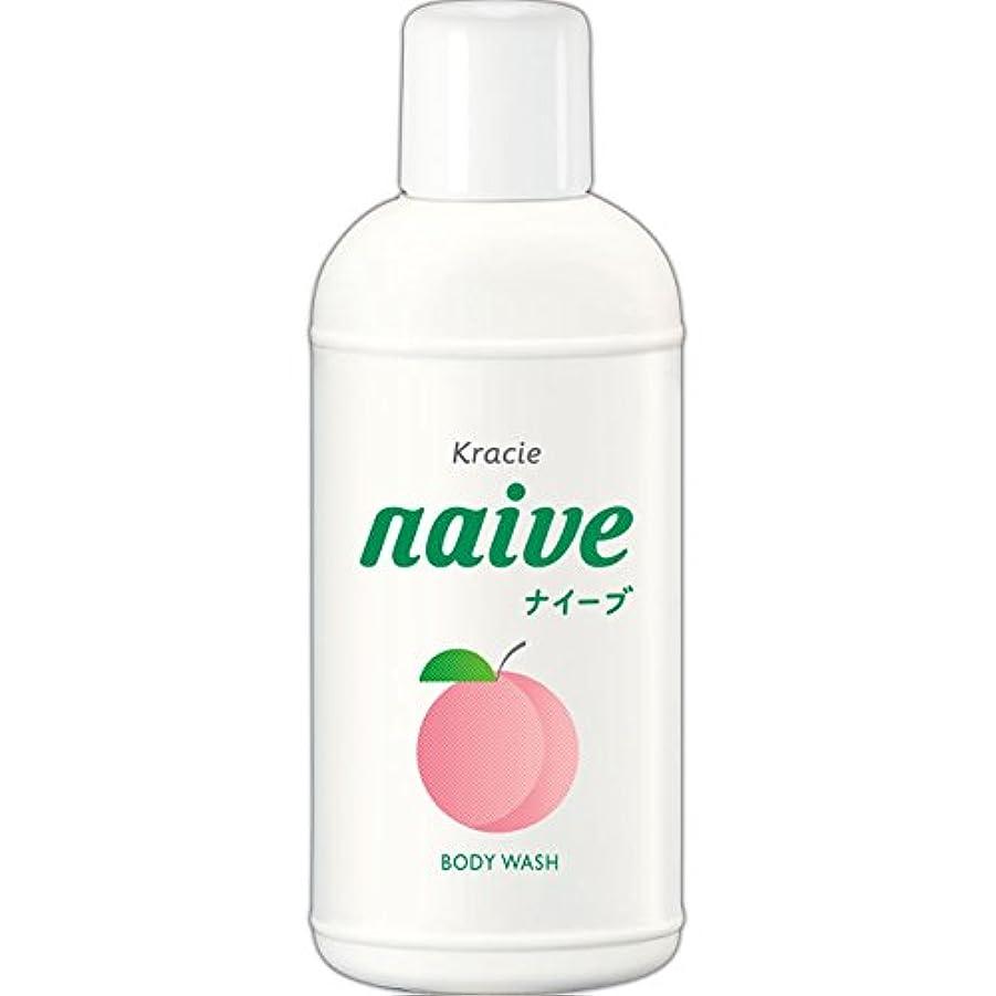 西部つぶやき脈拍ナイーブ ボディソープ 桃の葉エキス配合 80ml