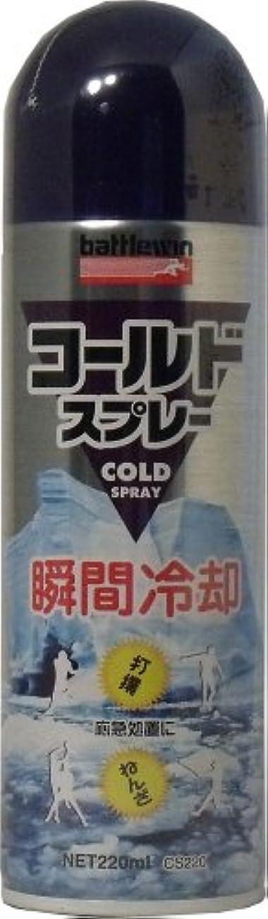 すき忌避剤行うバトルウィン コールドスプレー 220ml「4点セット」