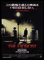 2001年チラシ「エクソシスト ディレクターズカット版」ウィリアムフリードキン
