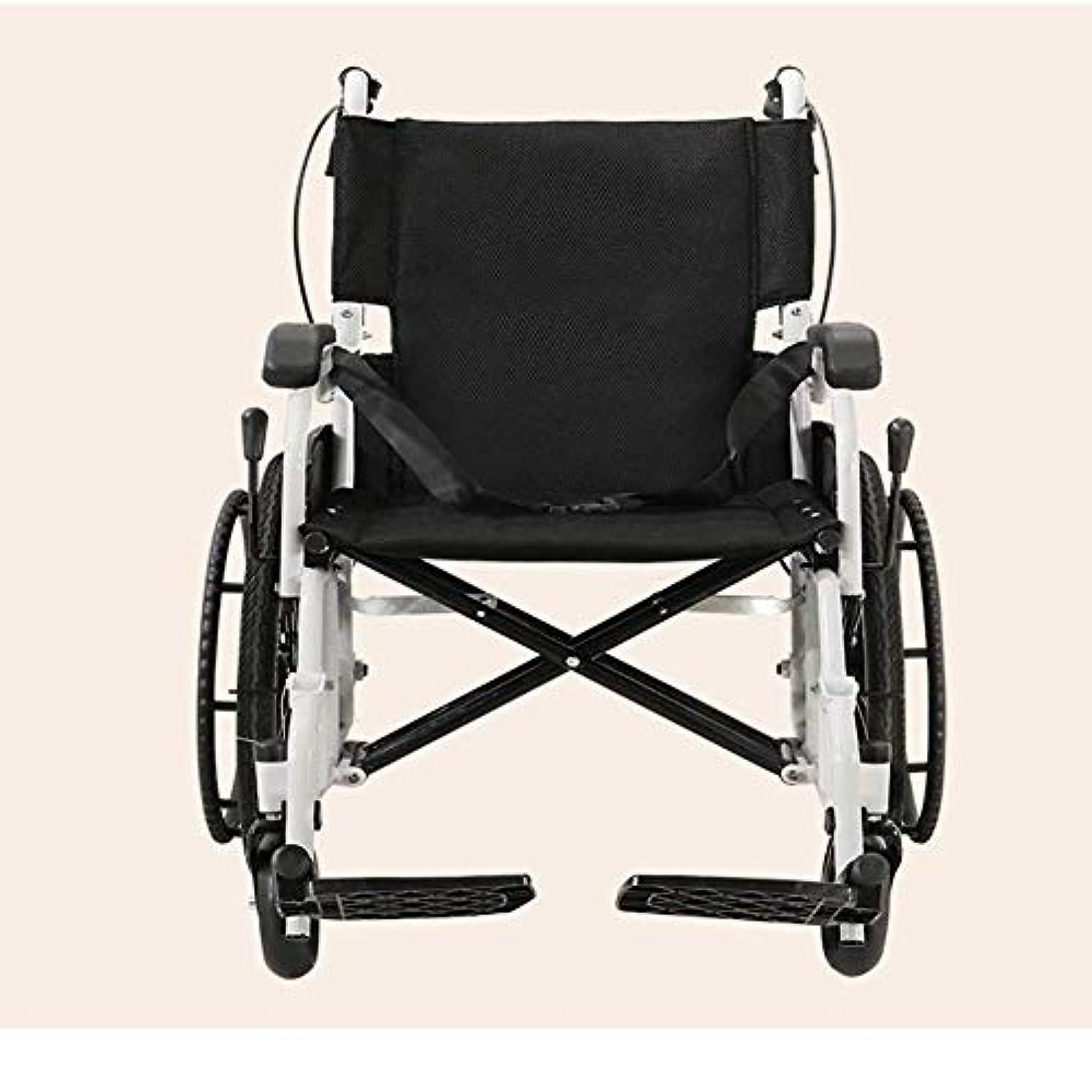 ソーダ水調和はちみつ軽量車椅子、ポータブル折りたたみ収納コンパクトスチールパイプハンドブレーキモビリティドライブフットレスト車椅子