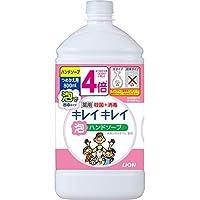 キレイキレイ 薬用泡ハンドソープ つめかえ用特大サイズ シトラスフルーティ × 3個セット