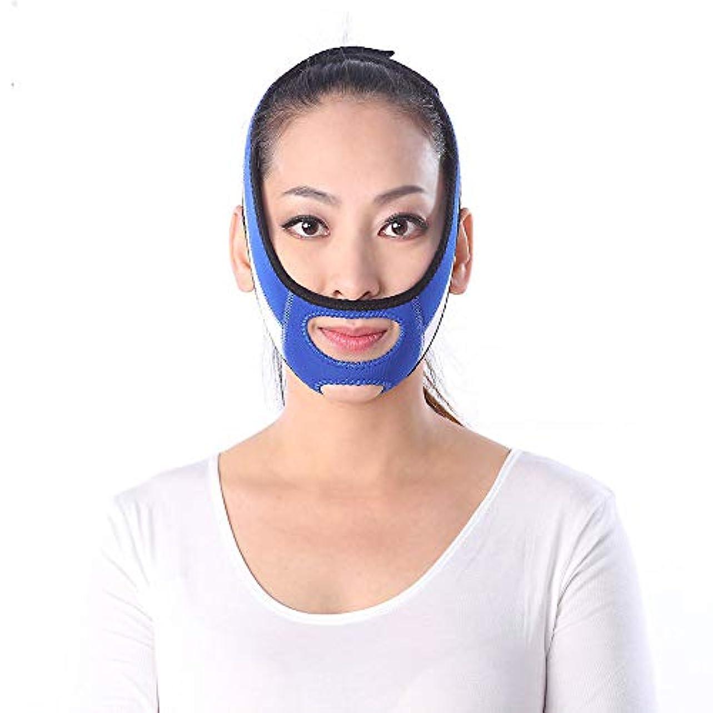 雇う飢鋸歯状フェイスリフティング包帯、リフティングダブルあご顔補正ツール/フェイスマスク/スモールVフェイスアーチファクト(青)