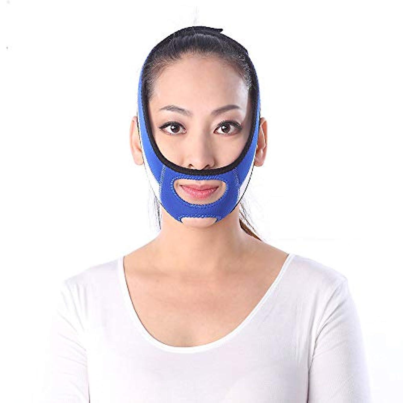 威信ワーム黒くするフェイスリフティング包帯、リフティングダブルあご顔補正ツール/フェイスマスク/スモールVフェイスアーチファクト(青)
