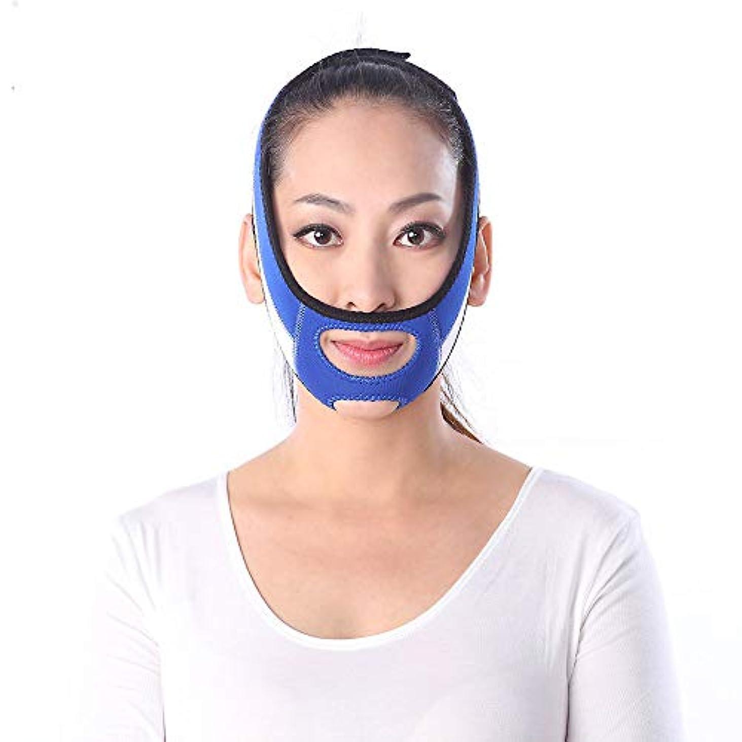 旧正月欺マニアックフェイスリフティング包帯、リフティングダブルあご顔補正ツール/フェイスマスク/スモールVフェイスアーチファクト(青)