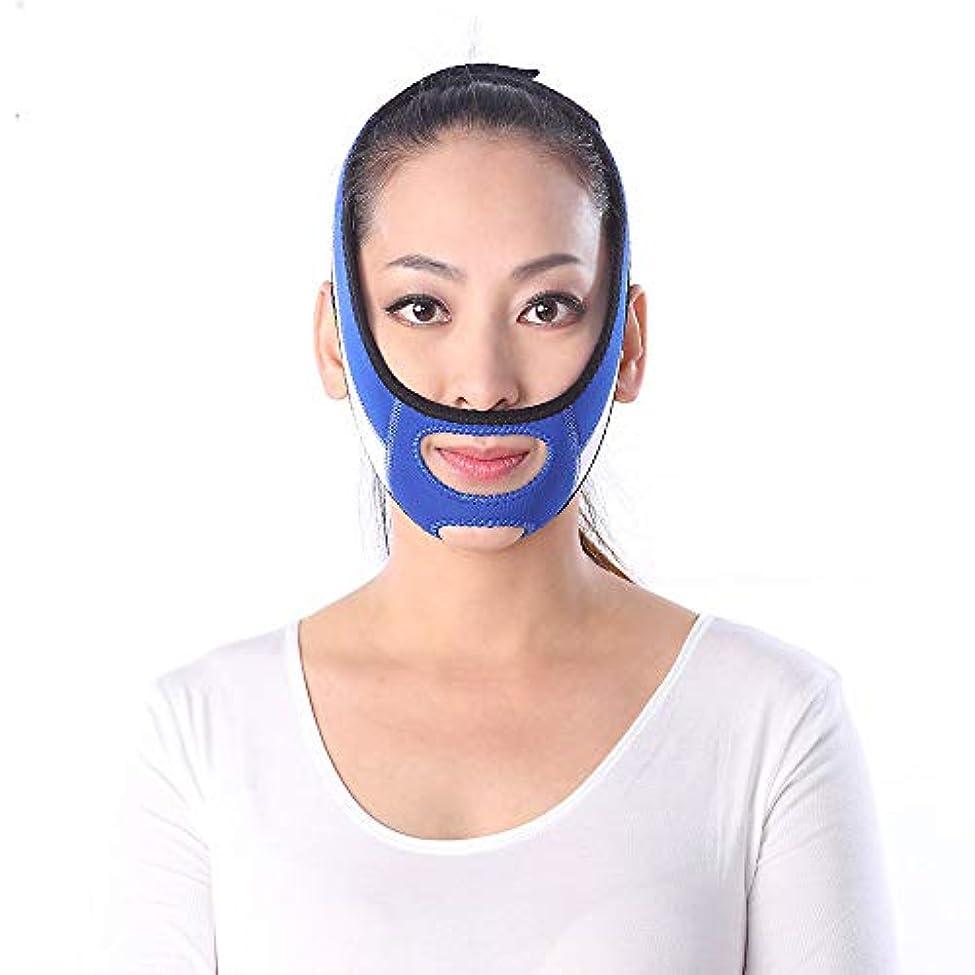 マンハッタン沈黙おばあさんフェイスリフティング包帯、リフティングダブルあご顔補正ツール/フェイスマスク/スモールVフェイスアーチファクト(青)