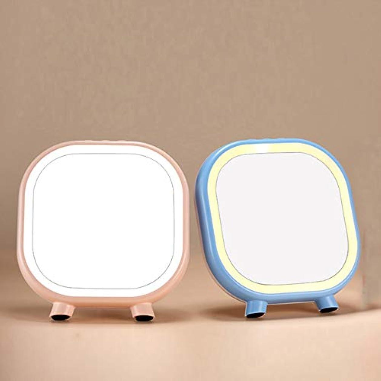 登る狂う資料流行の クリエイティブ新しいLED照明ブルートゥーススピーカー美容ミラー化粧鏡化粧鏡ABS材料2ブルーブルー (色 : Pink)